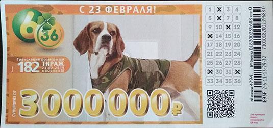 Лотерея 6 из 36 182 тираж